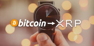 Instantly exchange Bitcoin BTC to Ripple XRP guide.